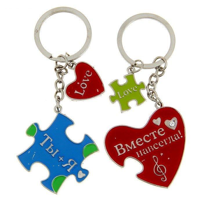 """Брелок для пары """"Ты + я""""Keychain for couples """"You + I"""""""
