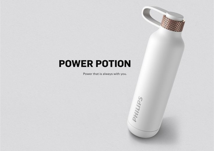 Power Potion 3000 | PHILIPS on Behance