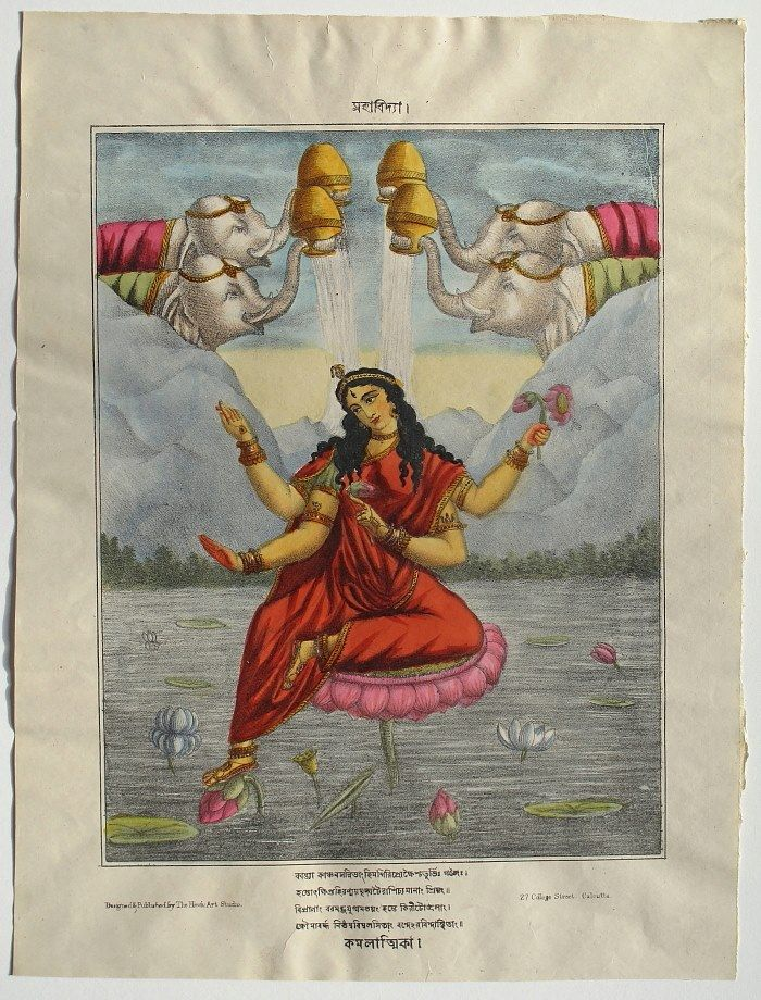 Lakshmi. By Hindu Art Studio, a small Calcutta press active in the 1880's. Collection of Mark Baron and Elise Boisante, Om from India.