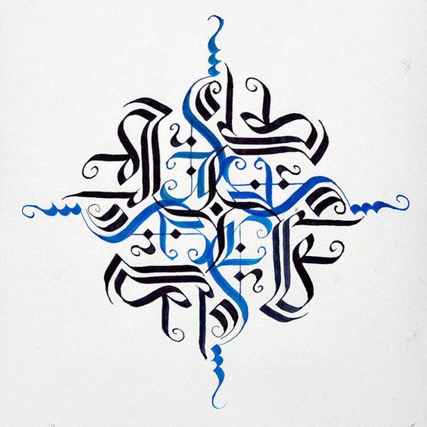 Google Image Result for http://netdna.webdesignerdepot.com/uploads6/calligraphy/elle.jpg