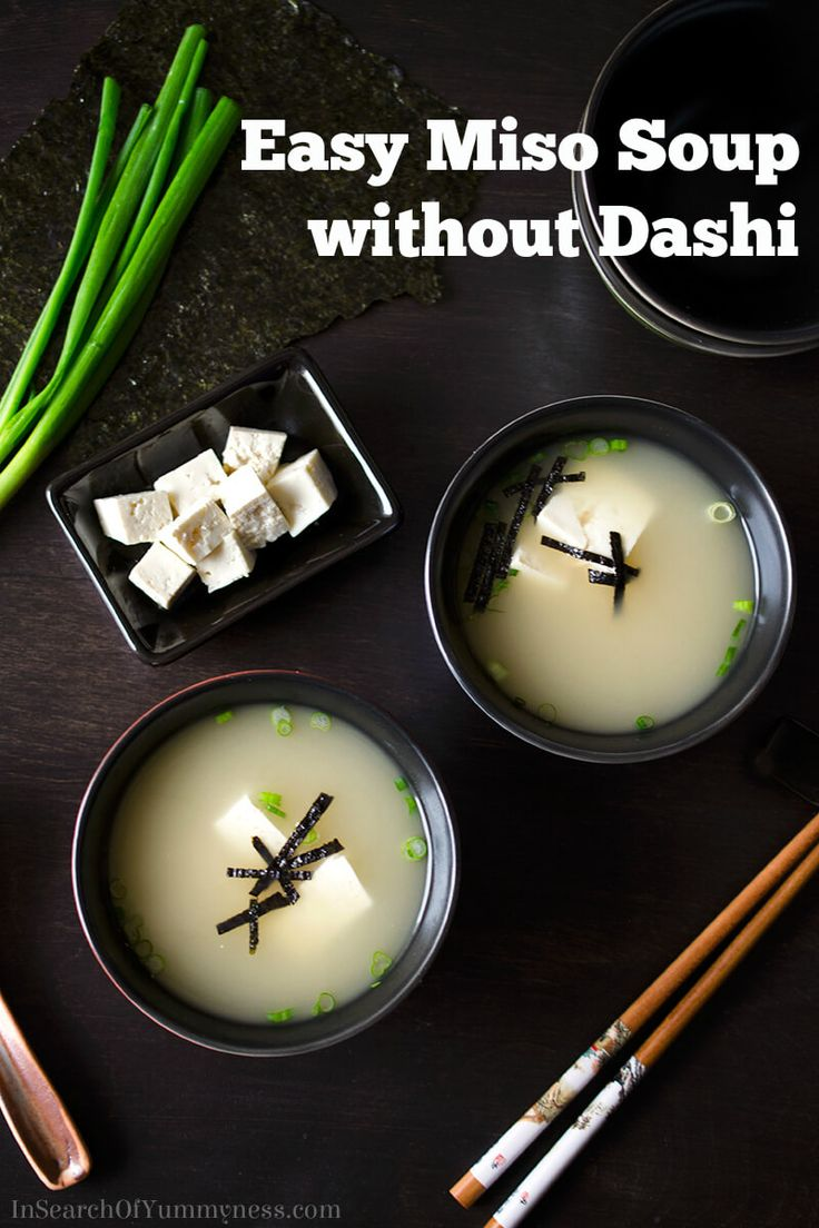 Traditional miso soup is made with dashi (a Japanese stock), miso paste and a few toppings. This miso soup recipe from In Search Of Yummy-ness omits the dashi, in favour of easier to find stocks.