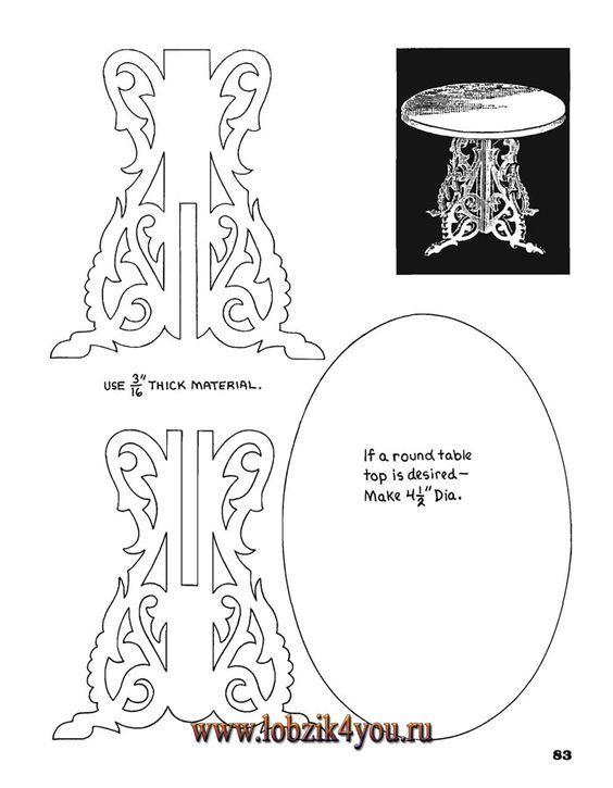 Художественное выпиливание .:. Classic Fretwork Scroll Saw Patterns (Sterling…