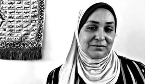 A Muslim Woman Was Denied Entry into The U.S.