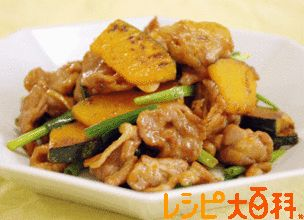 豚肉とかぼちゃのピリ辛中華炒め
