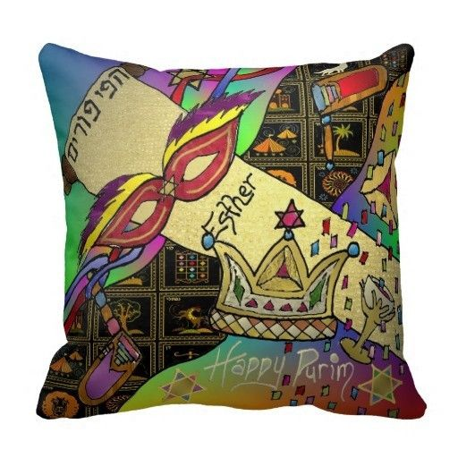 Judaica Happy Purim Jewish Holiday Throw Cushion Cover (Size: 45x45cm)