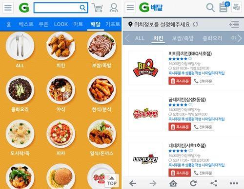 승승장구하고 있는 음식 배달 앱 시장에 후발주자들이 연이어 등장하고 있다. 현재 업계에서 추산하고 있는 지난해 시장 규모는 1조 원이며, 올해는 1조 5,000억 원~2조 원까지 성장할 것으로 예상하고 있다.