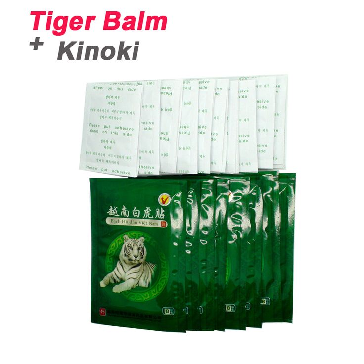 64Pcs Original White Tiger Balm+20Pcs Kinoki Detox Foot Pad Patch Tens Stress Relief Help Sleep Body Foot Massager D0005