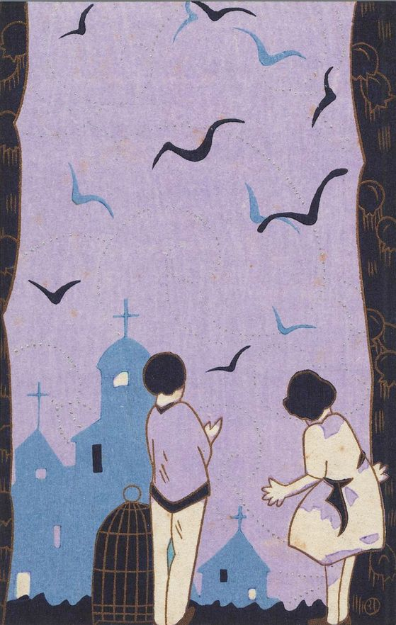 "3/4 - By Kobayashi Kaichi, early Showa era, ""Children Standing in front of a Church"" from the series ""Blue Birds"", color woodblock."