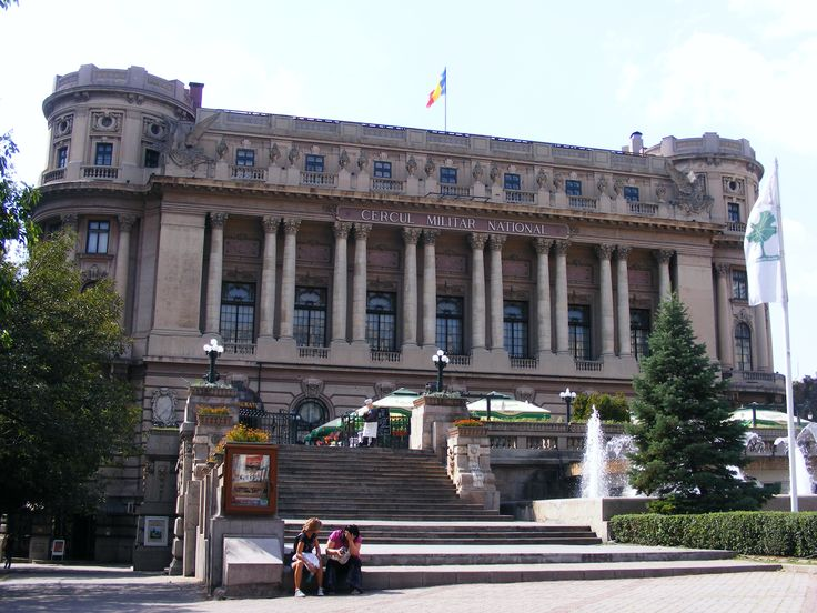 Bucharest, Capital of Romania http://www.touringromania.com/regions/bucharest.html