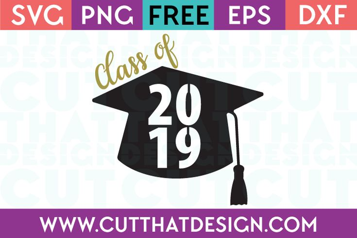 Free SVG class from 2019 graduation