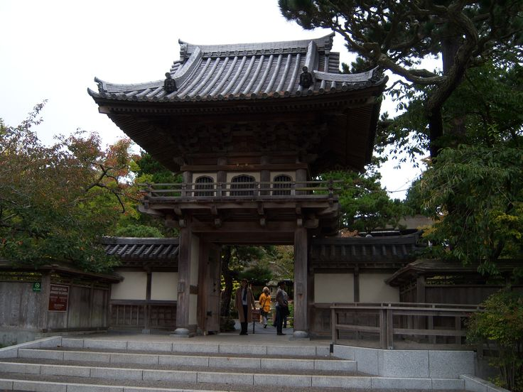 17 Best Images About Japanese Tea Garden On Pinterest Gardens Orange Flowers And Chinese Pagoda