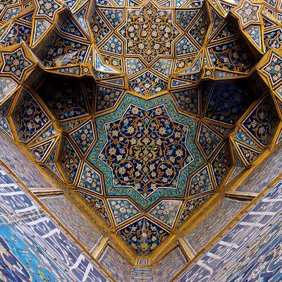Iran's Islamic Architecture