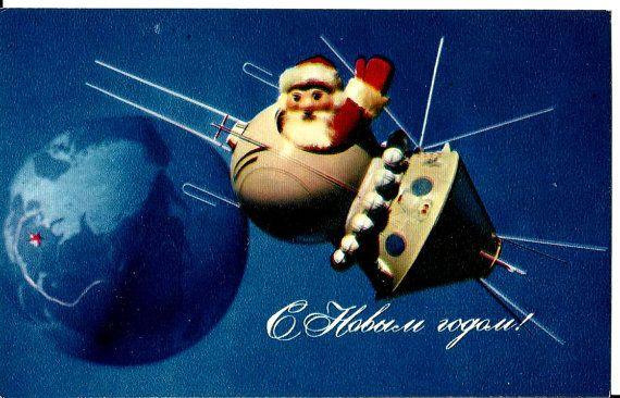 Santa flies on Rocket  Vintage  Russian Postcard by LucyMarket, $4.99