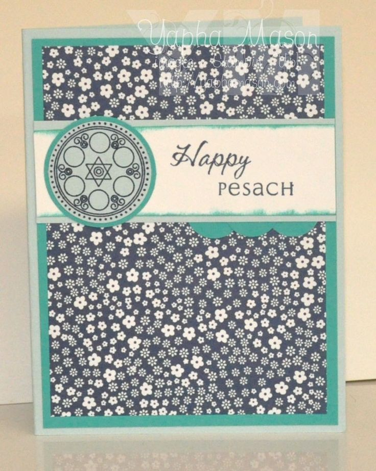 Happy Pesach by Yapha Mason for #GDP030