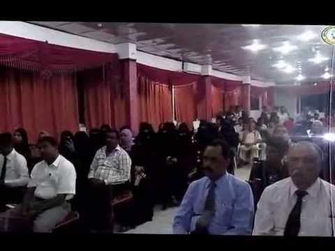 كلمة د. علي بارحمة مدير المعهد