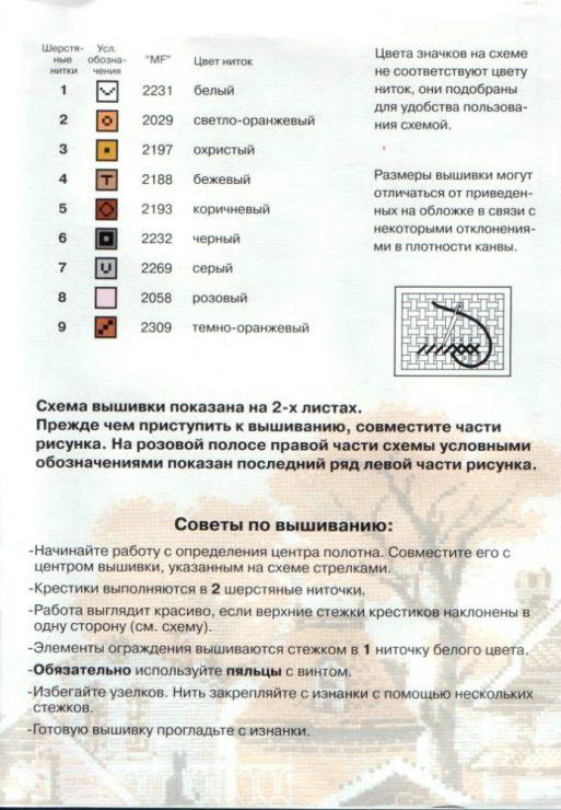 Gallery.ru / Фото #1 - **** - metalika111