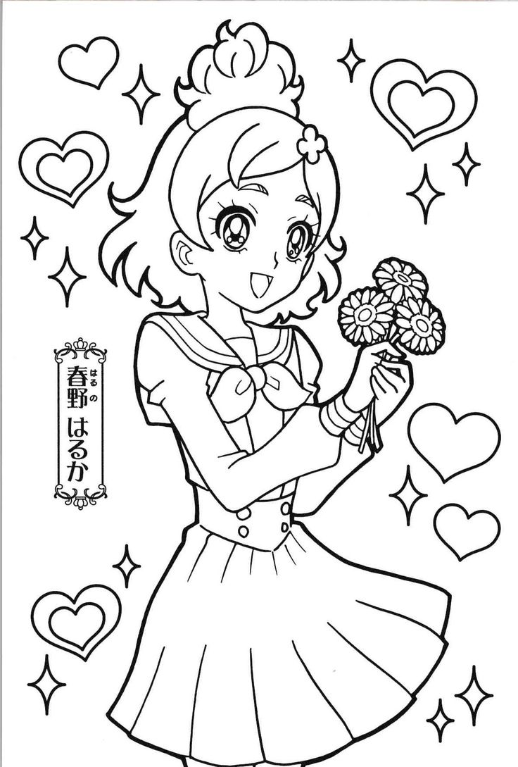 16 best pretty cure coloring pages images on pinterest for Japanese art coloring pages