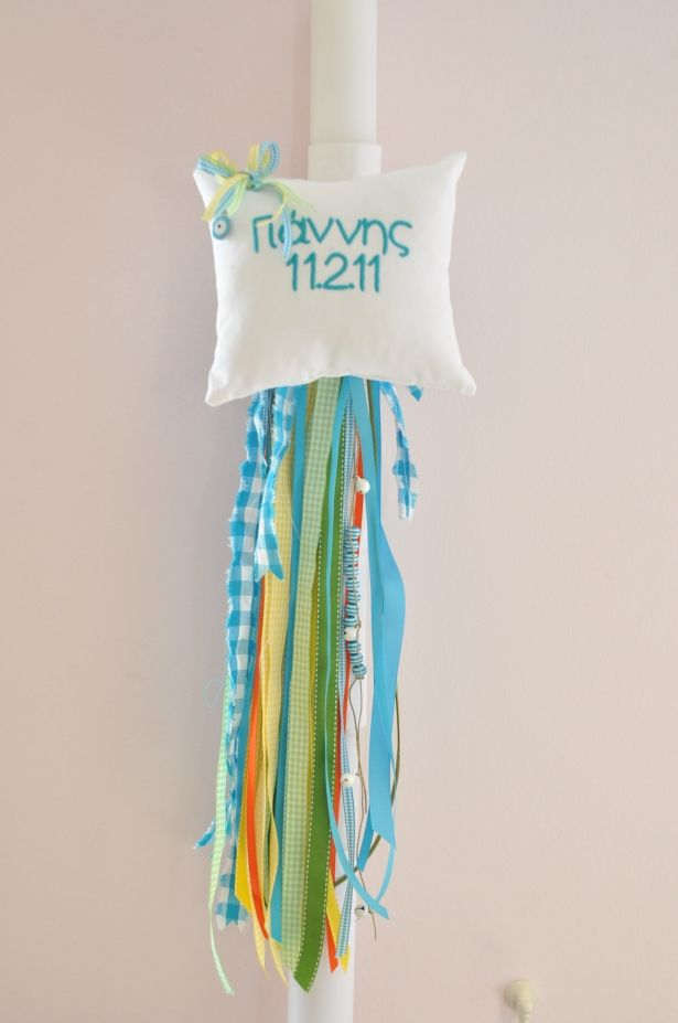 personalized baptism roman candle, with pillow ribbons and beads