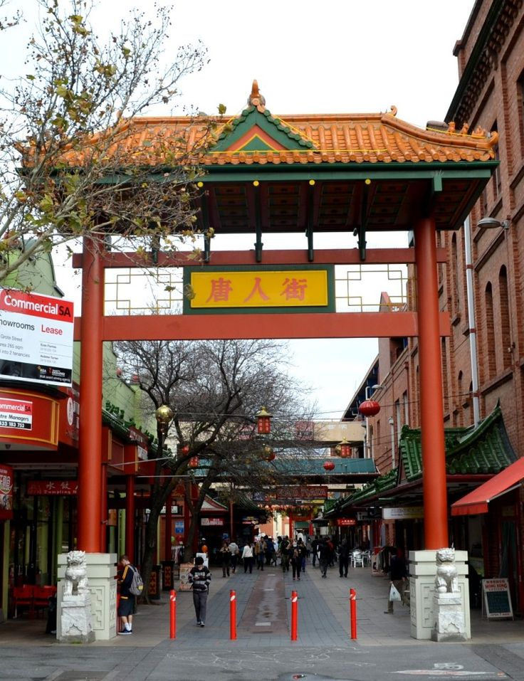 The paifang at the Grote Street end of Moonta Street. Adelaide CBD