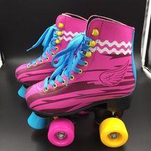 [Outdoor Sports] BIGBANG hangzhou cheap soy luna white kids adults roller skating shoes wholesale