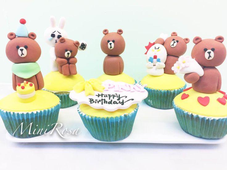 Line Brown cupcake set