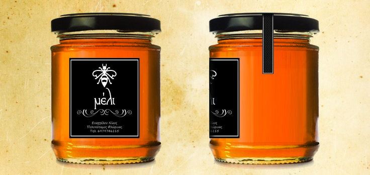 honey labelling