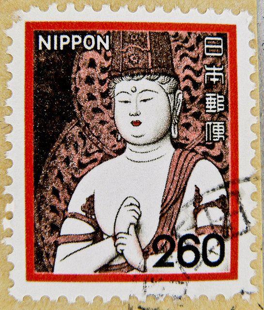 stamp Nippon 260 y yen Japan Ιαπωνία 부처 Buda Марки stamp Buddha (Chuson-ji, Hiraizumi) Βούδας timbre postage 260 franco bollo selo francobollo Japan Nippon by stampolina, via Flickr