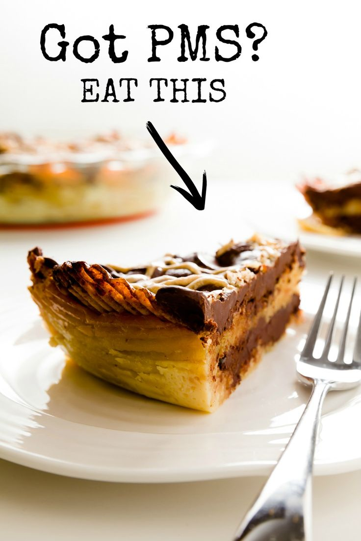 Got PMS? Eat This! Chocolate and potato chip pie with a salted caramel topping and a potato chip crust - from Cupcake Project