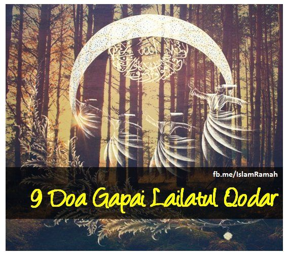 9 Doa Menggapai Lailatul Qodar. Selengkapnya baca => http://www.masjidistiqlal.id/2017/06/9-doa-menggapai-lailatul-qodar.html