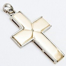 Seagull Gifts | Solid 9ct Gold Cross Pendant with Diamond. | seagullgifts.com.au This stunning diamond set cross pendant set in 9ct gold will certainly make a meaningful gift for your loved one. Suitable for both him and her.