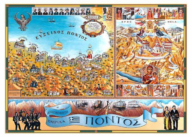 e-Pontos.gr: Άγιοι του Πόντου: Άγιος Ιορδάνης ο εκ Τραπεζούντας...