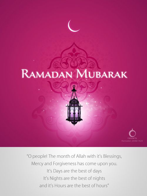 Ramdan  Days are best of days  Nights are best of nights...