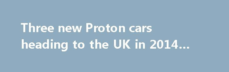 Three new Proton cars heading to the UK in 2014 #leaf #car http://car-auto.nef2.com/three-new-proton-cars-heading-to-the-uk-in-2014-leaf-car/  #proton cars # Three new Proton cars heading to the UK in 2014 twitter google+ Proton Suprima S, Exora Bold MPV and Preve saloon heading to UK in 2014 Proton is planning a major relaunch in the UK with three…Continue Reading