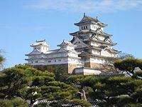 Vue du château de Himeji.