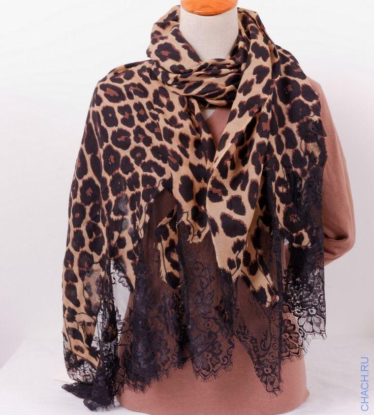 Длинный шарф Valentino леопардовой расцветки с кружевами