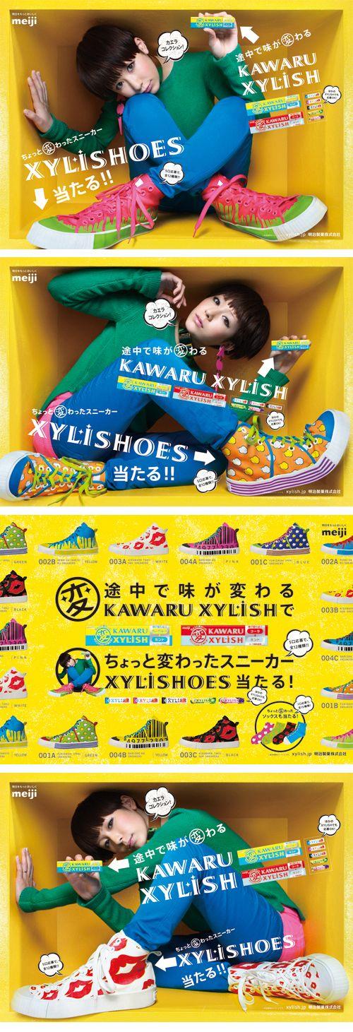 2011_kawaru_xylish_all.jpg (500×1461)