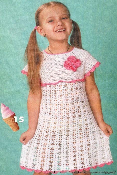 Ажурное платье с бабочкой На 5-6 лет.