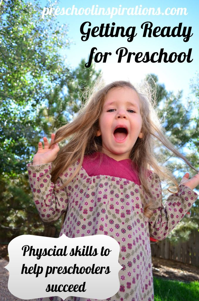 The fundamental physical skills that preschoolers should be practicing for preschool readiness...all from a teacher's perspective.  Preschool Inspirations
