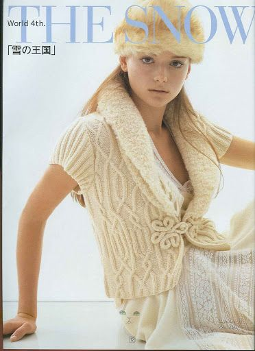 Rich more 98 - katty - Picasa Web Albums I believe this is knitted but so cute…