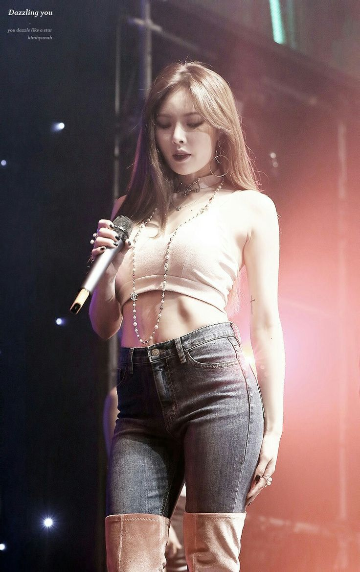 @ALL THAT K-POP CONCERT - HYUNA and her performance with how's this and red ⭐️