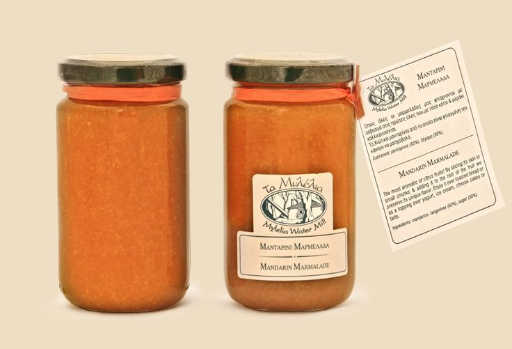 Mandarin Tangerine Marmelade #Mylelia #Marmelade #Mandarin #Tangerine #HealthyDesserts #HealthySnacks #GreekProducts