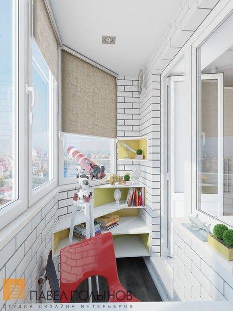 Дизайн лоджии  / balcony / balcony garden / balcony garden / balcony decor ideas / small balcony ideas / small balcony ideas / #design #interior #homedecor #interiordesign