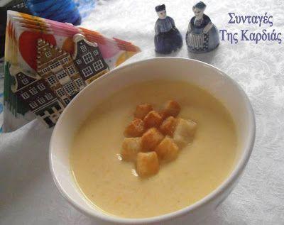 ΣΥΝΤΑΓΕΣ ΤΗΣ ΚΑΡΔΙΑΣ: Κοτόσουπα βελουτέ