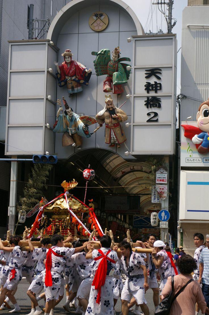 『いまさらとは言わないで!天神祭2014レポの巻』http://ameblo.jp/hangyo-kun/entry-11902098516.html