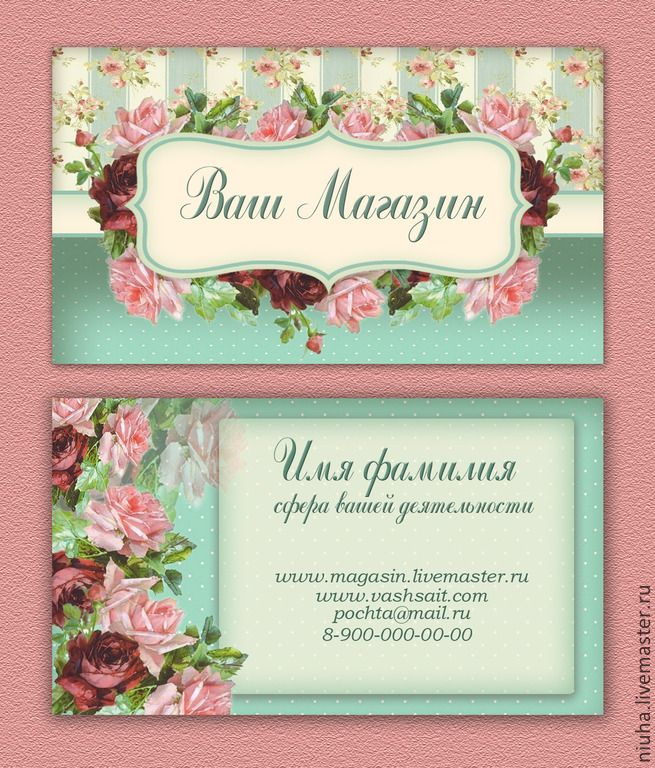 "визитка для мастера винтаж - ""birka"" Анна Глушко - Ярмарка Мастеров"