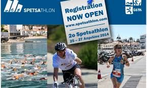 Spetsathlon 2014 will take place from the 25th to 27th of April 2014,on the beautiful island of Spetses. Click for Race & Events Schedule!!!