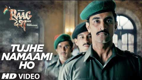 "Tujhe Namaami Ho Lyrics from Bollywood Movie ""Raag Desh"" ,This song sung by Shreya Ghoshal, KK, Sunidhi Chauhan, Rana Mazumder composed by Rana Mazumder and written by Sandeep Nath. ""Raag Desh"" is an upcoming"