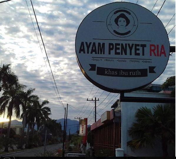 Ayam Penyet Ria Padang Pasang Cctv Restoran Cafe Www Cctvjakarta Com