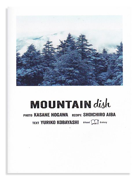 MOUNTAIN dish / 野川かさね・相場正一郎・小林百合子 / ON READING Online Shop