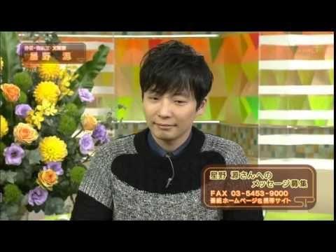 ▶ スタジオパークからこんにちは 星野源 - 14.11.07 - YouTube